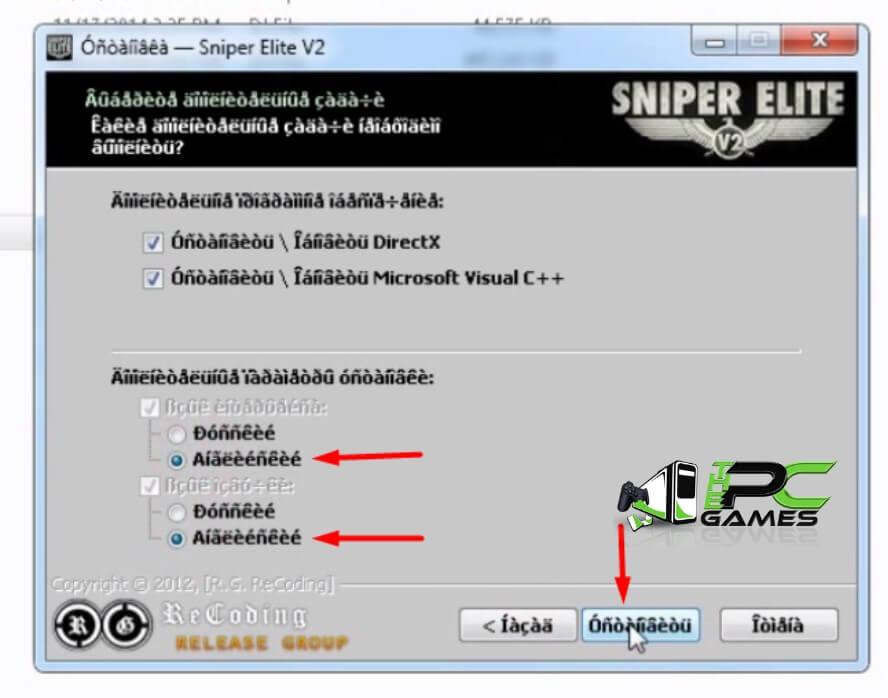 How to Install SNiper lite v2 3