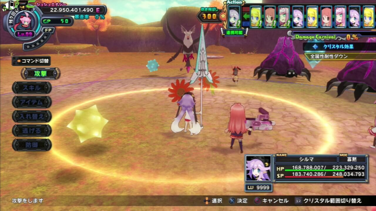 Mugen Souls Z: Overwhelming Weapon Bundle 2016 pc game Img-3