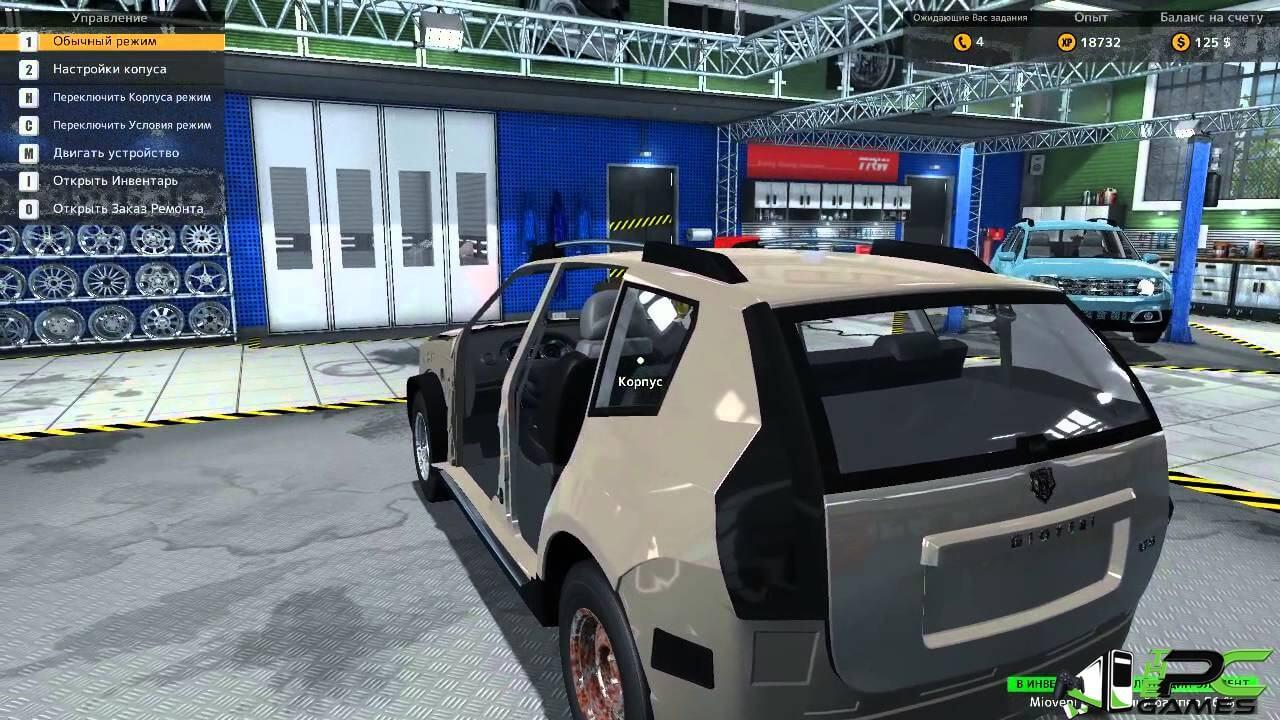 download save game car mechanic simulator 2018