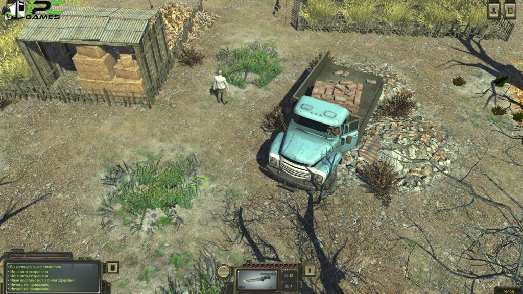 ATOM RPG game free download