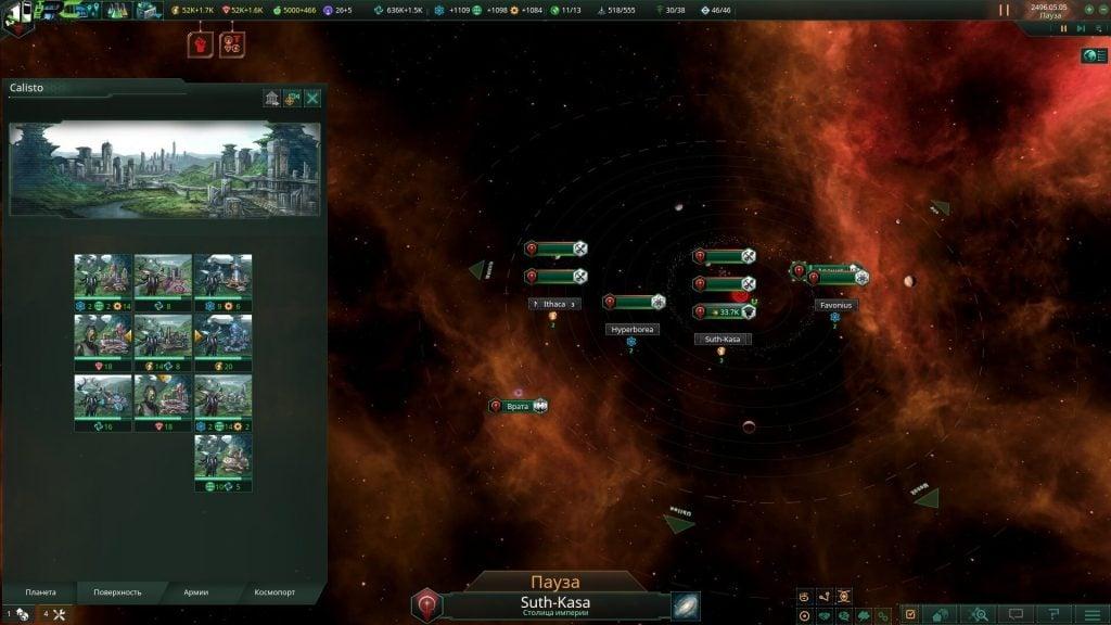 Stellaris MegaCorp Free Download