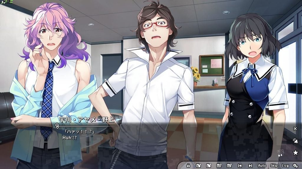 Grisaia Phantom Trigger Vol 6 Free Download