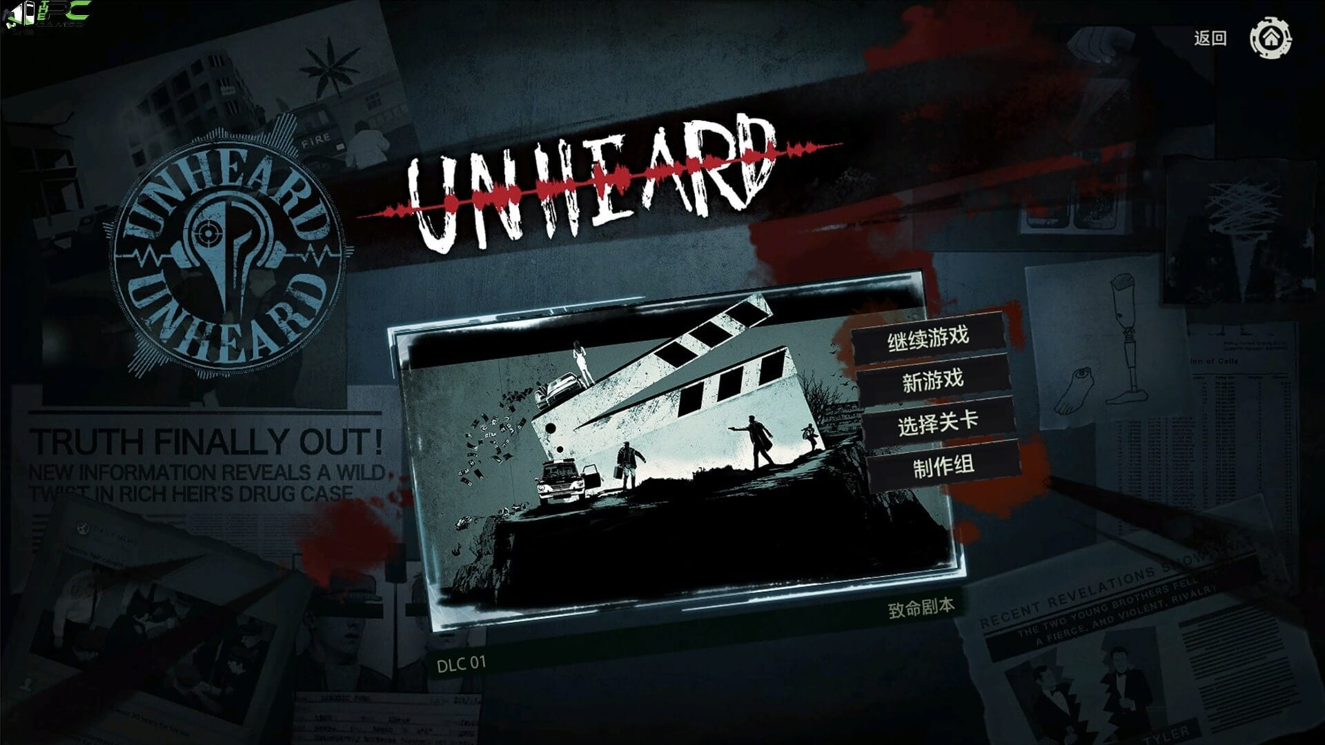 Unheard The Lethal Script Cover