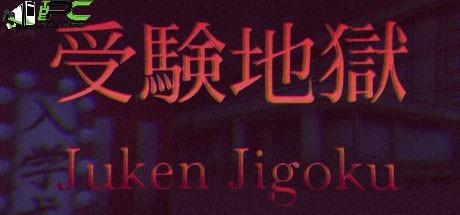 Juken Jigoku download free