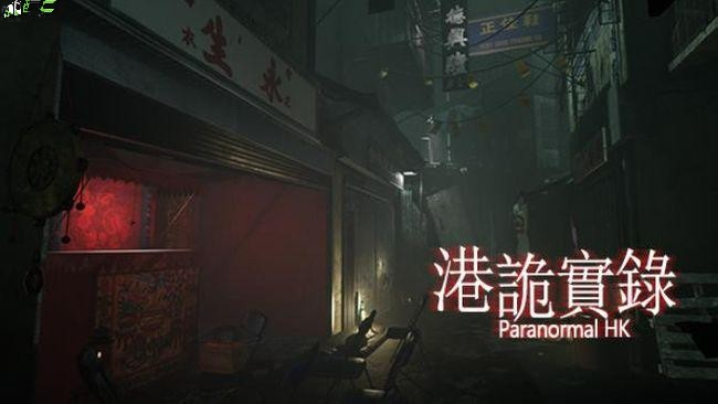 ParanormalHK Cover