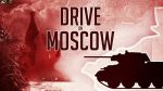Drive on Moscow Cover