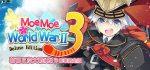 Moe Moe World War II 3 Deluxe Edition Cover