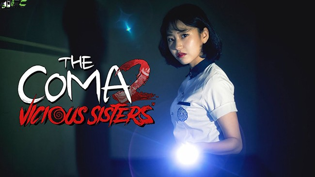 The Coma 2 Vicious Sisters Cover