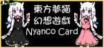 Nyanco Card download
