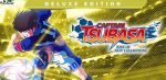 Captain Tsubasa Rise of New Champions Deluxe Edition Cover