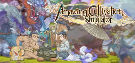Amazing Cultivation Simulator download