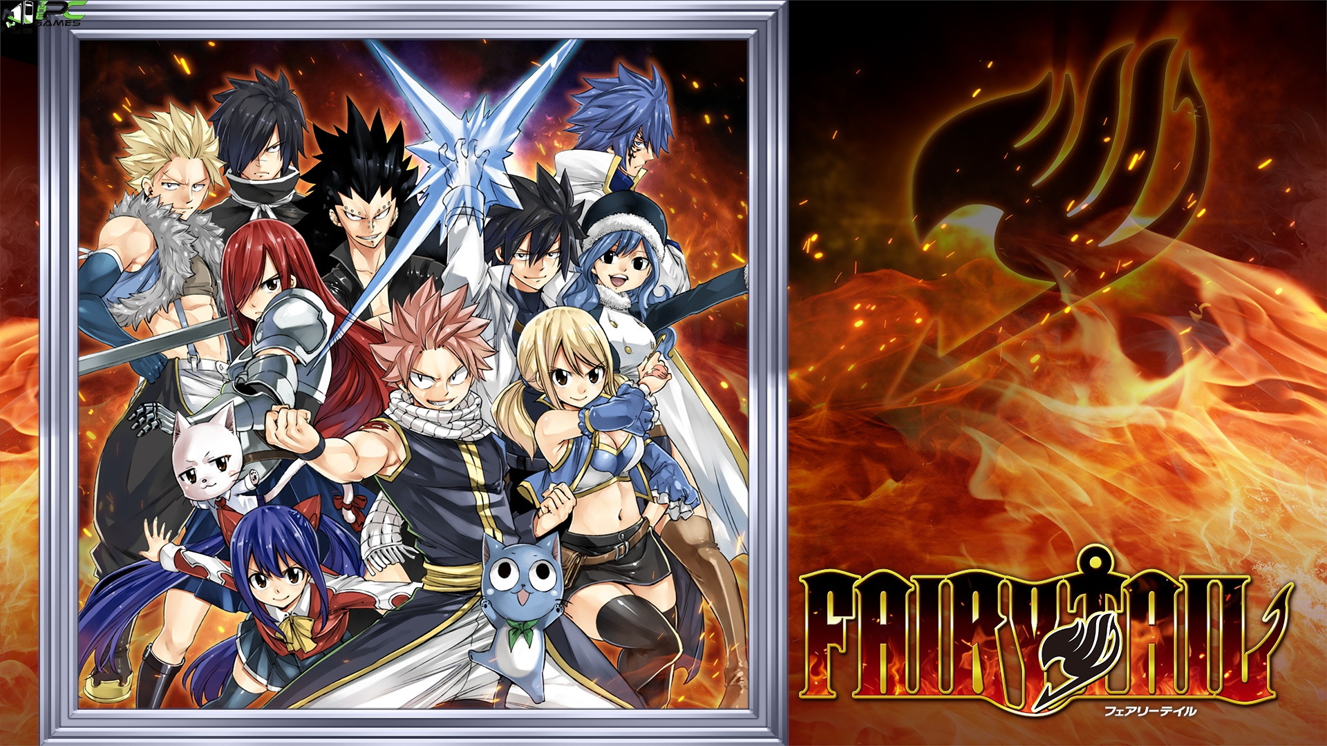 FAIRY TAIL Digital Deluxe Edition Cover